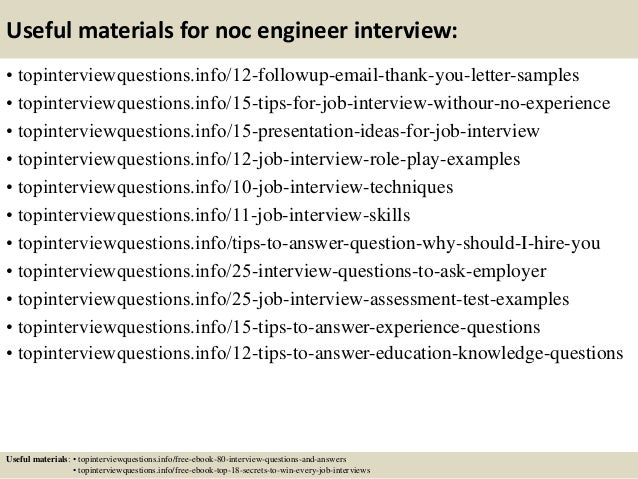 14 useful materials for noc engineer - Noc Engineer Sample Resume