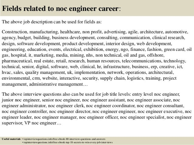 17 fields related to noc engineer