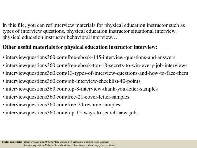 physical education teacher cover letter