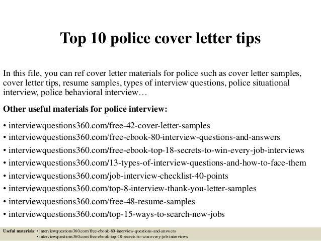 police cover letter sample
