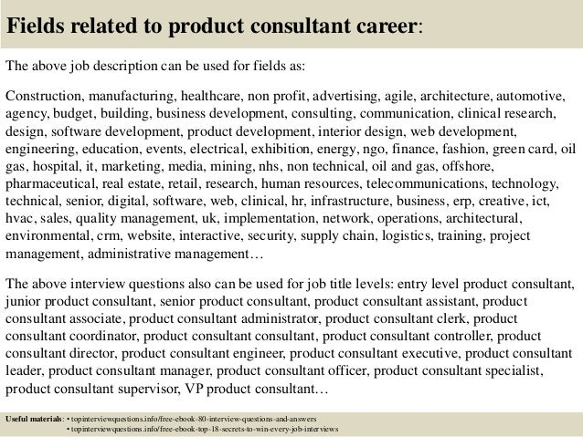 Top 10 product consultant interview questions and answers – Product Consultant Jobs