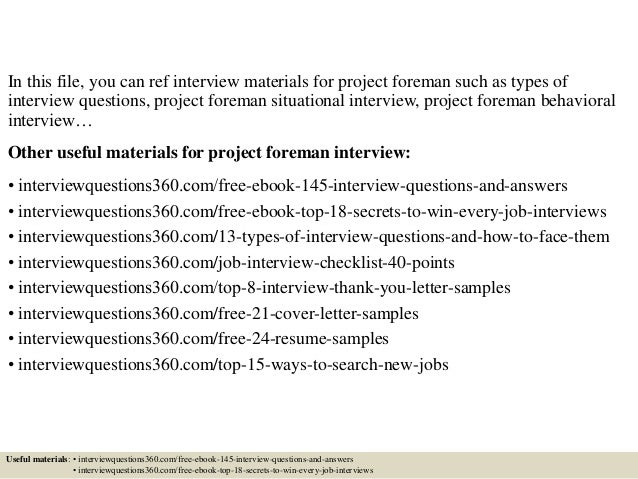 Top 10 project foreman interview questions and answers fandeluxe Gallery