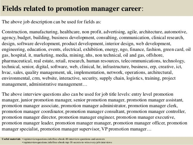 17 fields related to promotion