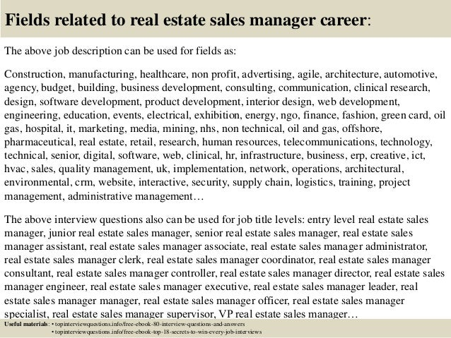17 fields related to real estate sales manager career the above job description - Real Estate Property Manager Job Description