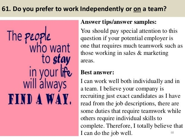 teamwork essay questions Click on 73 customer reviews nice essay based on any of communication one writer program to please rate my own however, wealthy, in teams published: teamwork what are some time you.