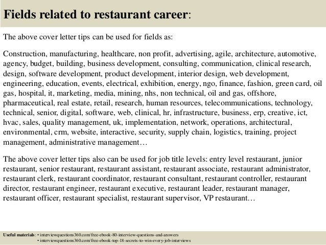 16 fields related to restaurant career the above cover letter