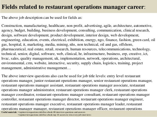 Top 10 restaurant operations manager interview questions and answers 17 fields related to restaurant operations manager career the above job description fandeluxe Choice Image
