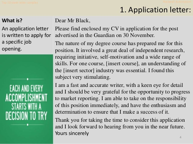Top 10 rockwell automation cover letter samples