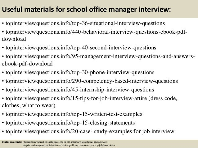 school office manager interview questions