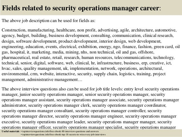 Top 10 security operations manager interview questions and answers