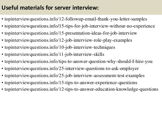 Typical Server Interview Questions  Restaurant Interview Questions