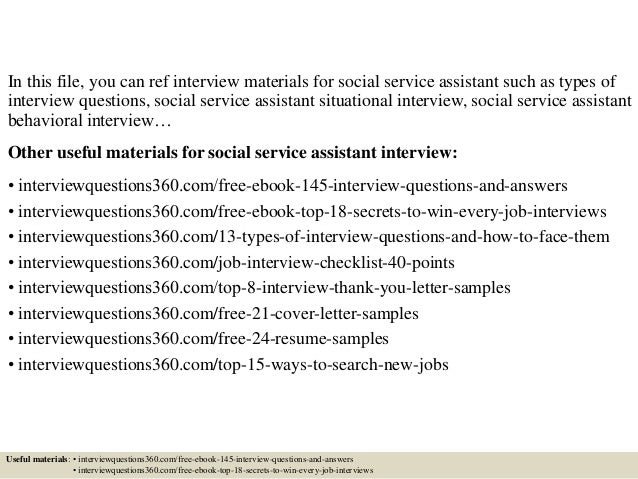 cover letter for social services job