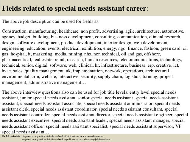 17 fields related to special needs assistant
