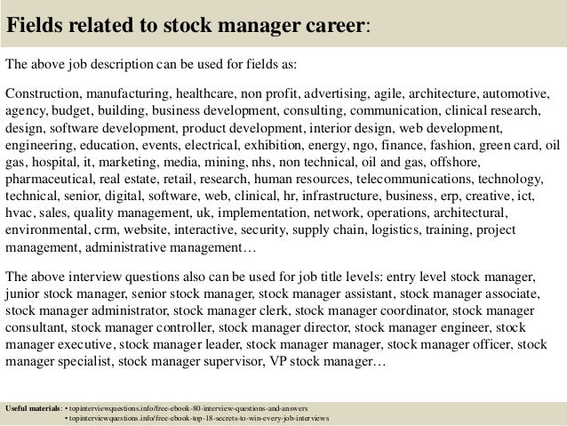 Top 10 stock manager interview questions and answers