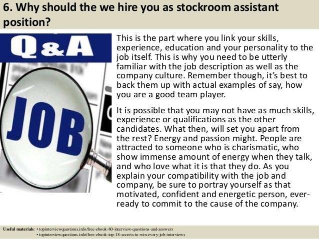 stockroom job description