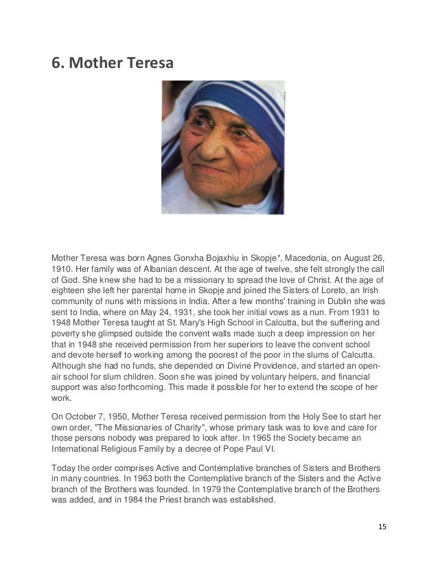 Short essay on mother teresa in telugu