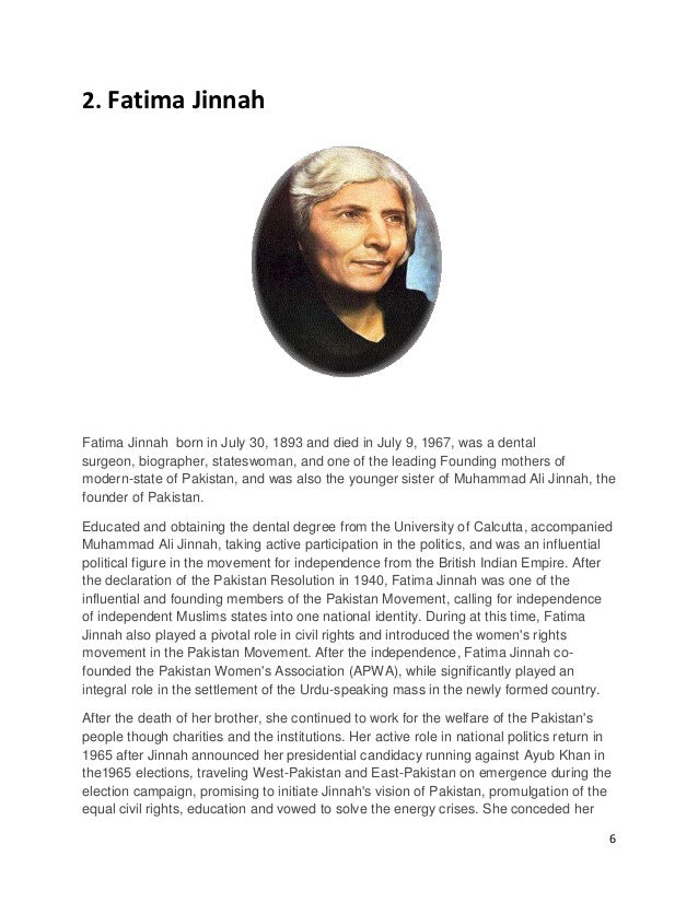 essay on fatima jinnah Search results of fatima jinnah admitted in sind: fatima bai, term paper the color purple lecturer in urdu essay writing competition in urdu, 2014essay in urdu books.