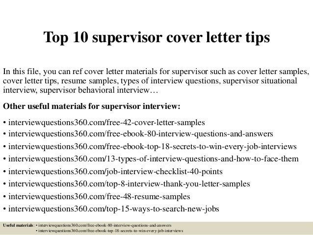 Top 10 supervisor cover letter tips for Cover letter for supervisor position customer services
