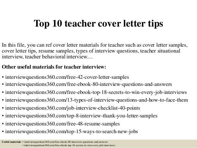Top 10 teacher cover letter tips