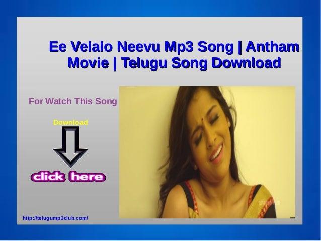 Ee velalo neevu video song free download.
