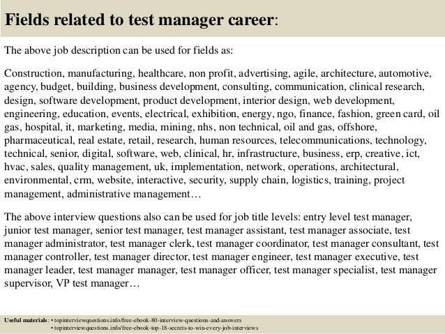 17 Fields Related To Test Manager