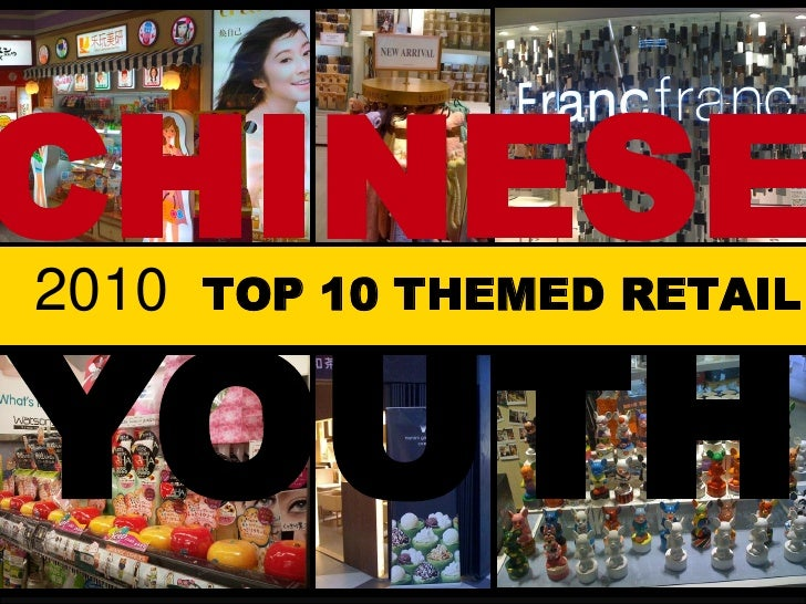 Top 10 Themed Retail of 2010