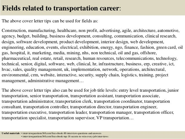 16 fields related to transportation career the above cover letter