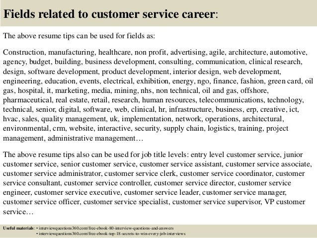 duties of customer care officer