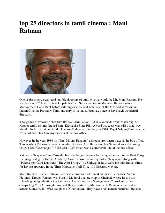 Top 25 directors in tamil cinema