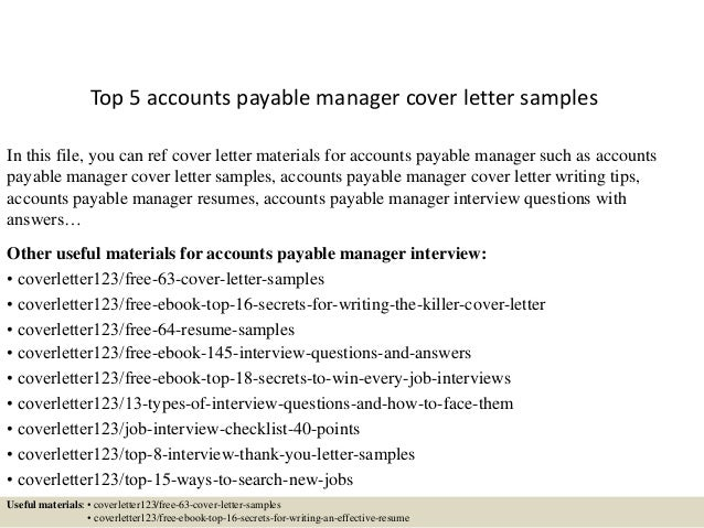 Top 5 Accounts Payable Manager Cover Letter Samples In This File You Can Ref