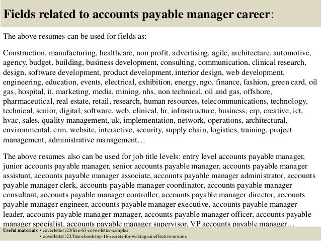 ... 16. Fields Related To Accounts Payable ...  Accounts Payable Supervisor Resume