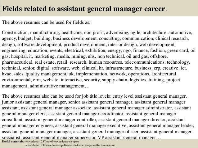 Top 5 assistant general manager cover letter samples