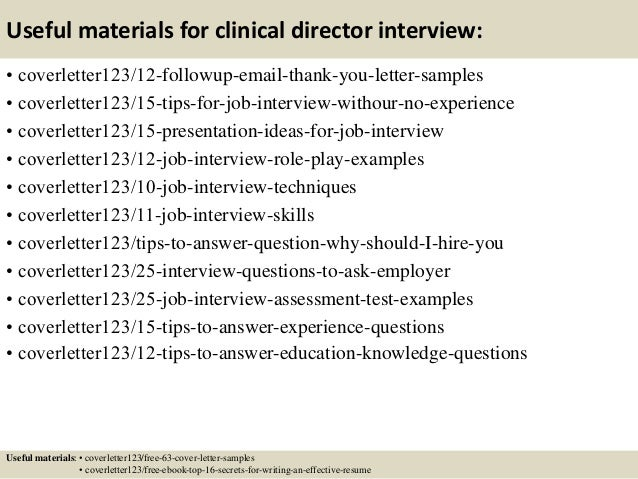14 useful materials for clinical director