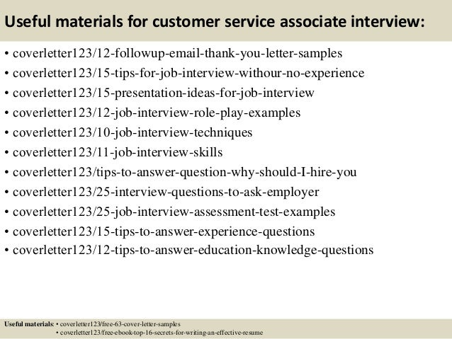 14 useful materials for customer service associate