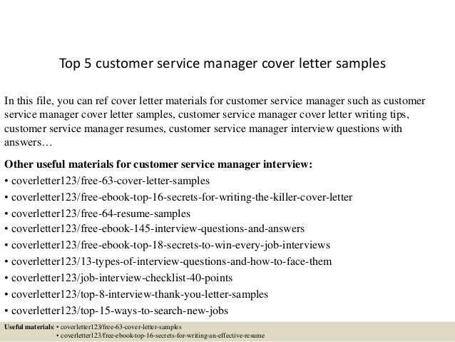 Top 5 Customer Service Manager Cover Letter Samples