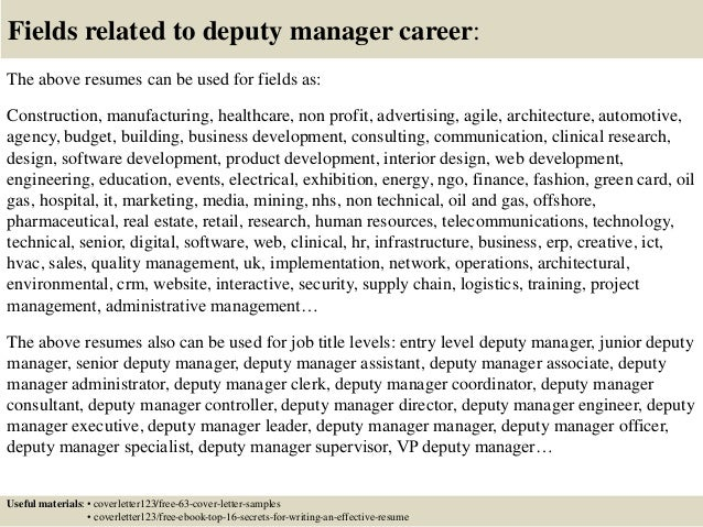 Top 5 deputy manager cover letter samples 16 fields related to deputy manager yelopaper Choice Image