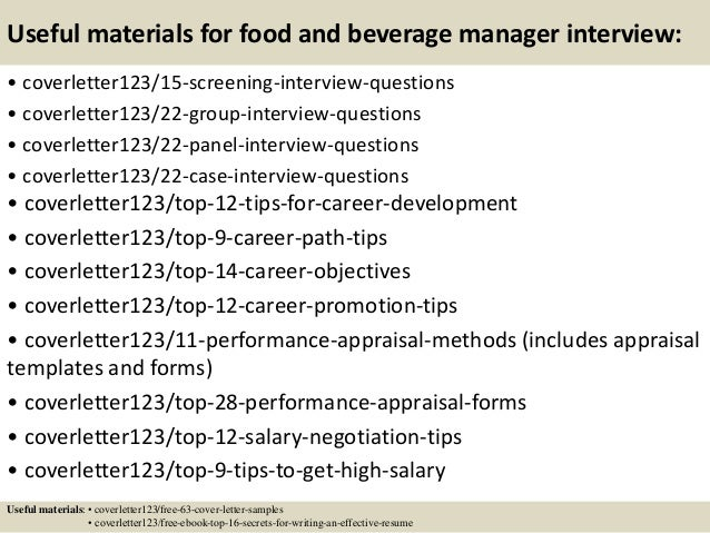 sample food and beverage cover letter