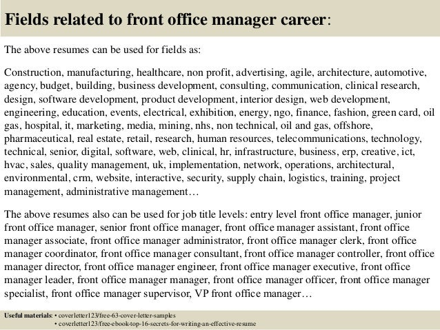 front office manager cover letters