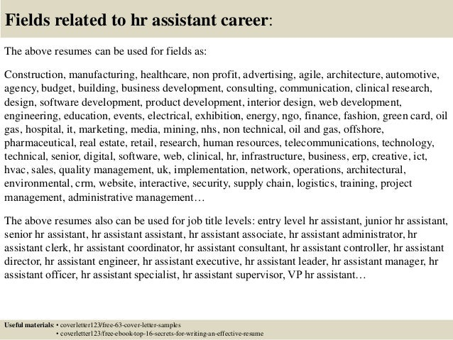 16 fields related to hr assistant