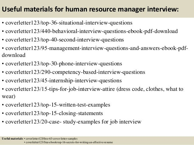 12 useful materials for human resource manager