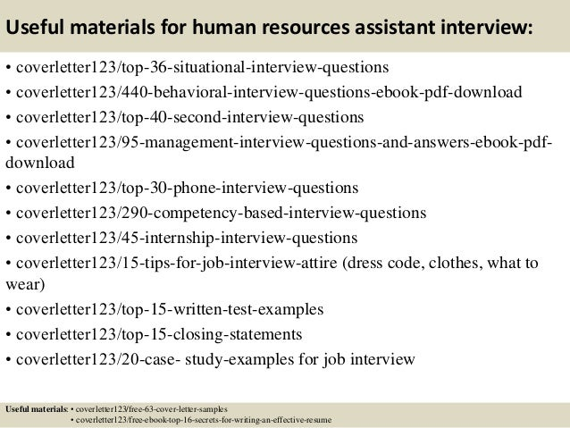 100 original papers – Human Resource Assistant Cover Letter
