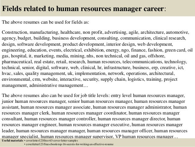16 fields related to human resources manager