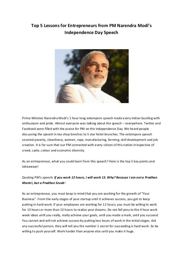 Top 5 Lessons for Entrepreneurs from PM Narendra Modi's Independence Day Speech Prime Minister Narendra Modi's 1 hour long...