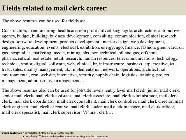 mail clerk cover letters