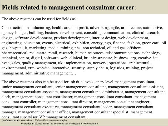 16 fields related to management consultant - Management Consulting Cover Letter Samples