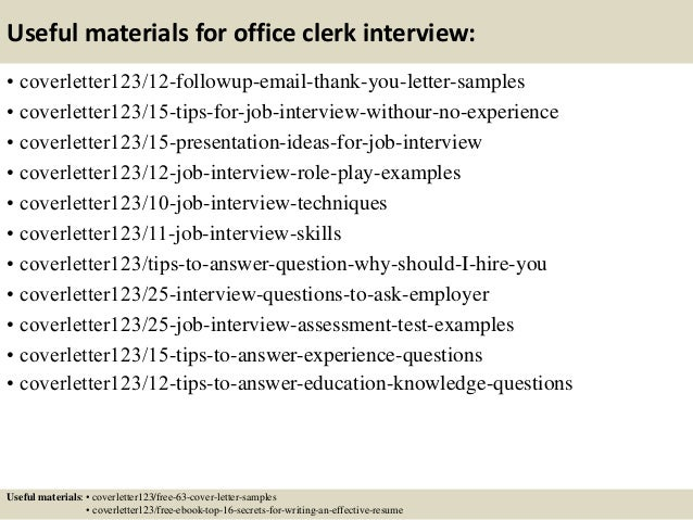 14 useful materials for office clerk - Office Clerk Cover Letter