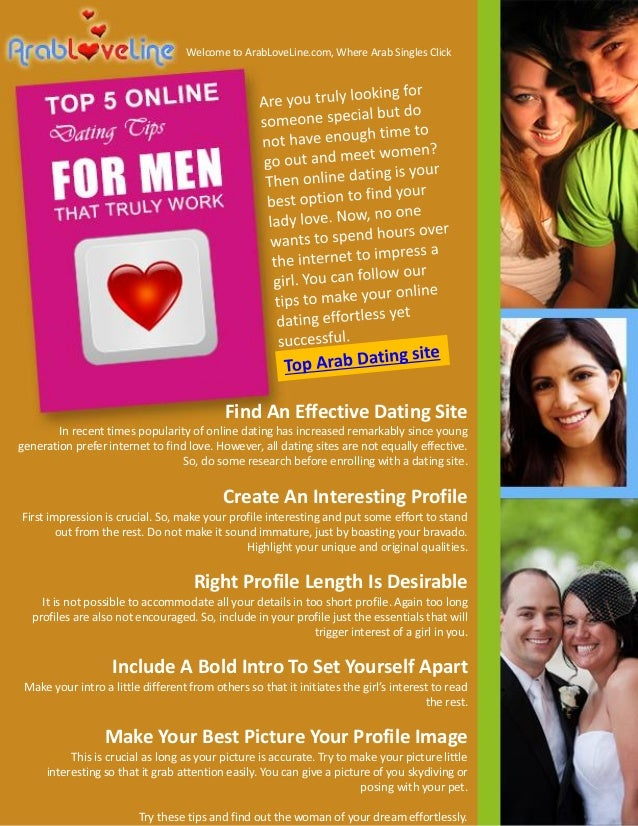How to make your dating profile stand out from the rest