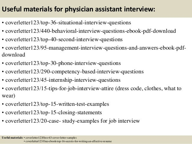 12 useful materials for physician assistant