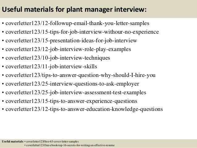 14 useful materials for plant manager