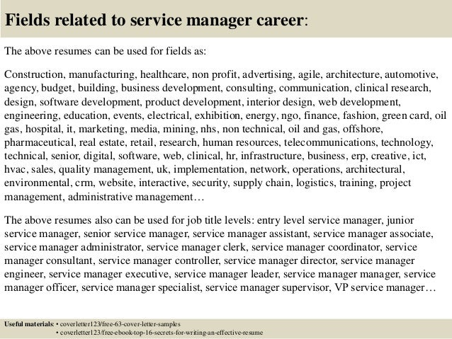 Top 5 service manager cover letter samples